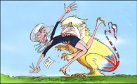 Theresa May – Tory Coughference