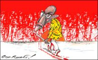 Mugabe – Good Riddance!